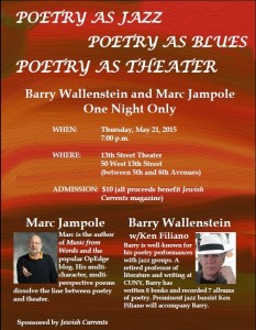 Jampole Wallenstein Poetry Flyer